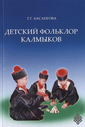 исследования детских книг: