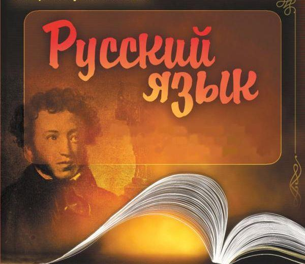 Статьи по русскому языку на заказ