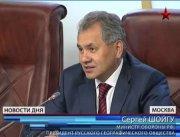 Глава Русского географического общества Сергей Шойгу рассказал об итогах масштабных раскопок