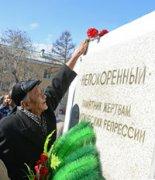 В Кызыле отметили день памяти жертв политических репрессий