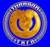 Тувинский институт гуманитарных исследований готовится к 70-летию