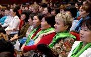 В Туве проходит первый Съезд учителей русского языка и литературы