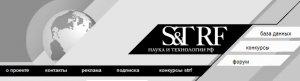 Стартовал конкурс национальных исследовательских университетов
