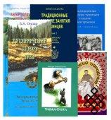 Книги от Тувинского книжного издательства