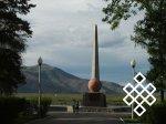 К 95-летию основания Кызыла