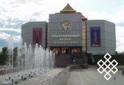 Начинает работу юбилейная конференция Национального музея Тувы