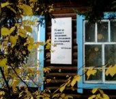 Предприниматели Тувы - сельской детской библиотеке