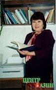 Орус-оол Светлана Монгушевна