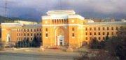Казахстан: от прошлого к будущему