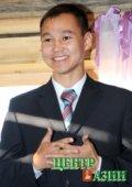 Глава Тувы назначил помощника по молодежным вопросам