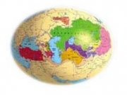 9-й саммит тюркских государств - культура прежде всего?