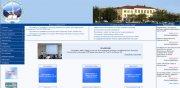 Новая версия сайта Тувинского госуниверситета