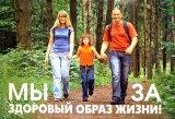 Здоровый образ жизни молодежи XXI века