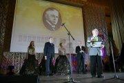 Победители Бунинской премии 2009