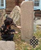 Выставка древних камней