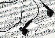 Современная музыкальная культура и образование в России