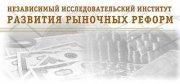 Правовая система России: современное состояние и актуальные проблемы