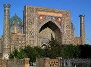 Средняя Азия или Центральная Азия?