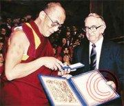 20-летие вручения Далай-ламе Нобелевской премии мира