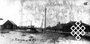 Фото №4. Перекресток ул. Ленина и ул. Октябрьской. Автор В.П. Ермолаев. 1927 г.