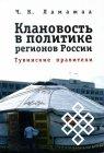 Издания 2009 года