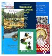 Тувинское книжное издательство