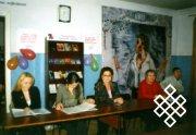II съезд сельских библиотекарей Тувы