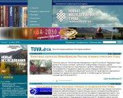 Tuva.asia - итоги работы за 2009 и планы на 2010 год