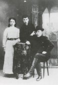 141 год со дня рождения художника Григория Чорос-Гуркина