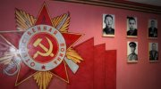 К 60-летию Великой Победы. Вклад Тувы