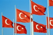 Стипендии правительства Турецкой республики