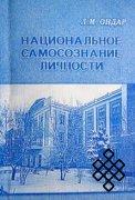 Издания 2009 года (дополнение)