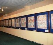 Экспозиция Атласа тибетской медицины в музее истории Бурятии