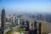 Стипендиии Правительства Китая