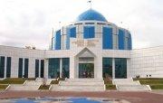 Президентский центр культуры Республики Казахстан. Фото http://www.elmedia.kz