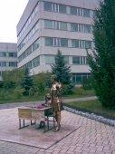 Памятник учителю в Харькове. Фото с fotki.yandex.ru