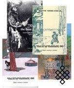 Изданы новые труды Монгуша Кенин-Лопсана