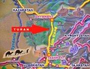 Скоро состоится открытие Академии тюркского мира в Астане