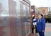 В Кызыле открылся мемориальный комплекс солдатам Великой Отечественной