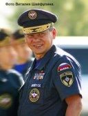 Сергею Шойгу - 55 лет