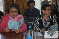 Конференция в память ученого