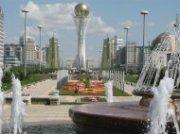 Академия тюркского мира открылась в столице Казахстана