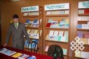 Проблемы, сложности, грехи законодательного процесса в Туве