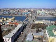 Челябинск. Фото uralpress.ru