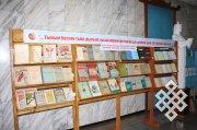 Гуманитарные науки в Туве получат господдержку