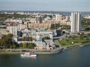 Модернизация экономики и общественное развитие регионов: проблемы и перспективы