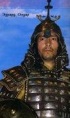 Гордость Чингисхана
