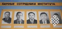 Первый директор (к 65-летию ТИГИ)