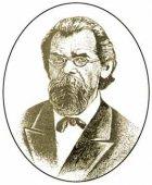 175 лет со дня рождения Григория Потанина