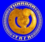 Тувинский институт гуманитарных исследований за 65 лет: история, проблемы и перспективы развития